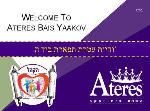 teacher  session ateres bais yaakov